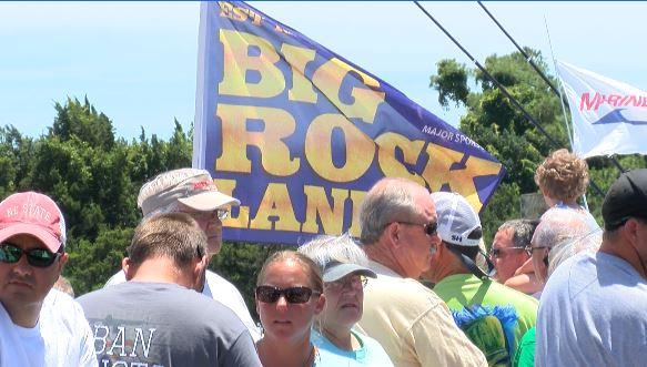 big rock name_231701