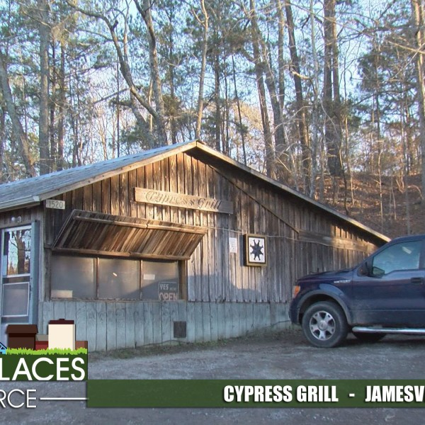 cypress-grill-ppp-for-web_351228