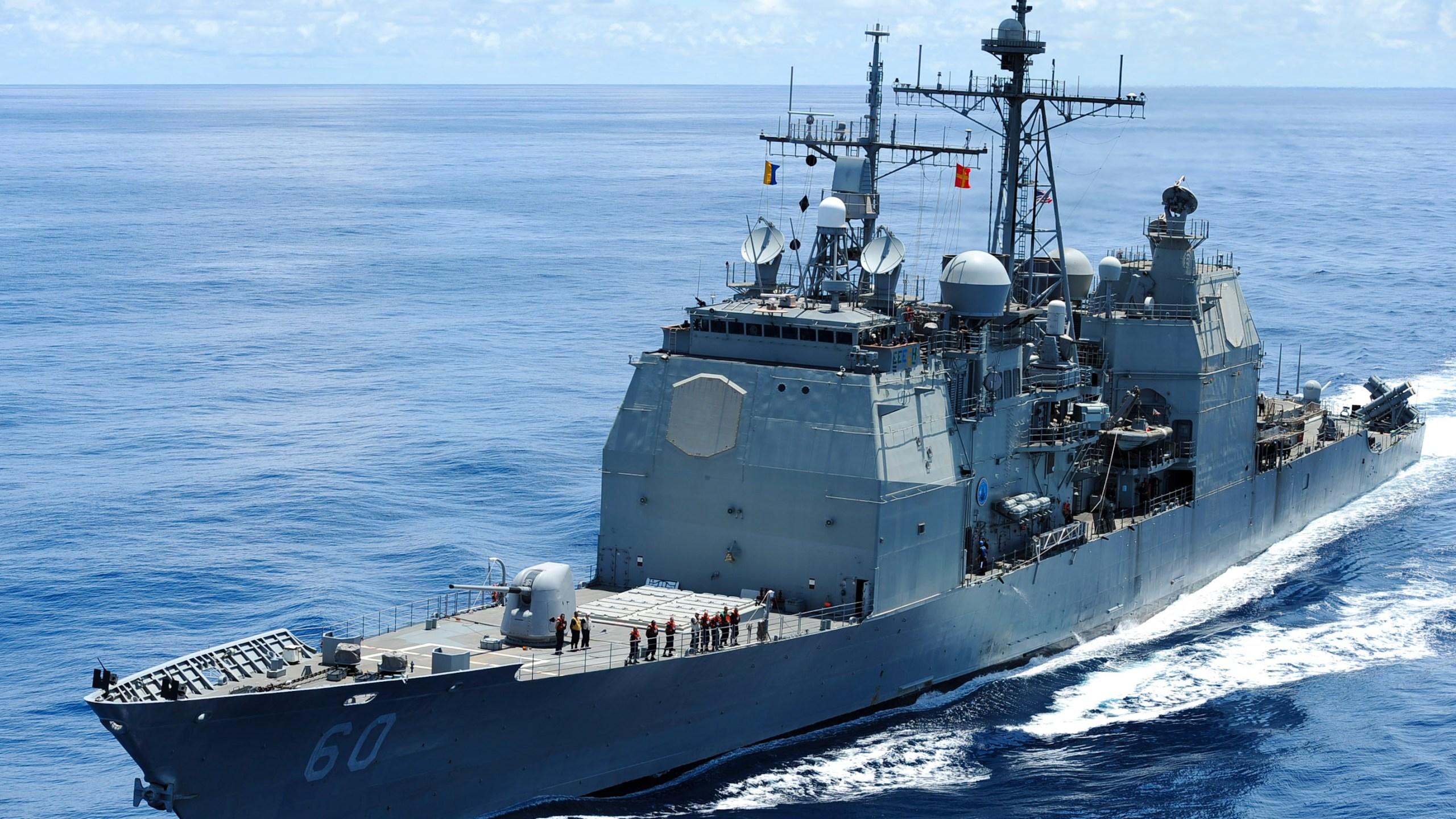 USS Normandy_417215