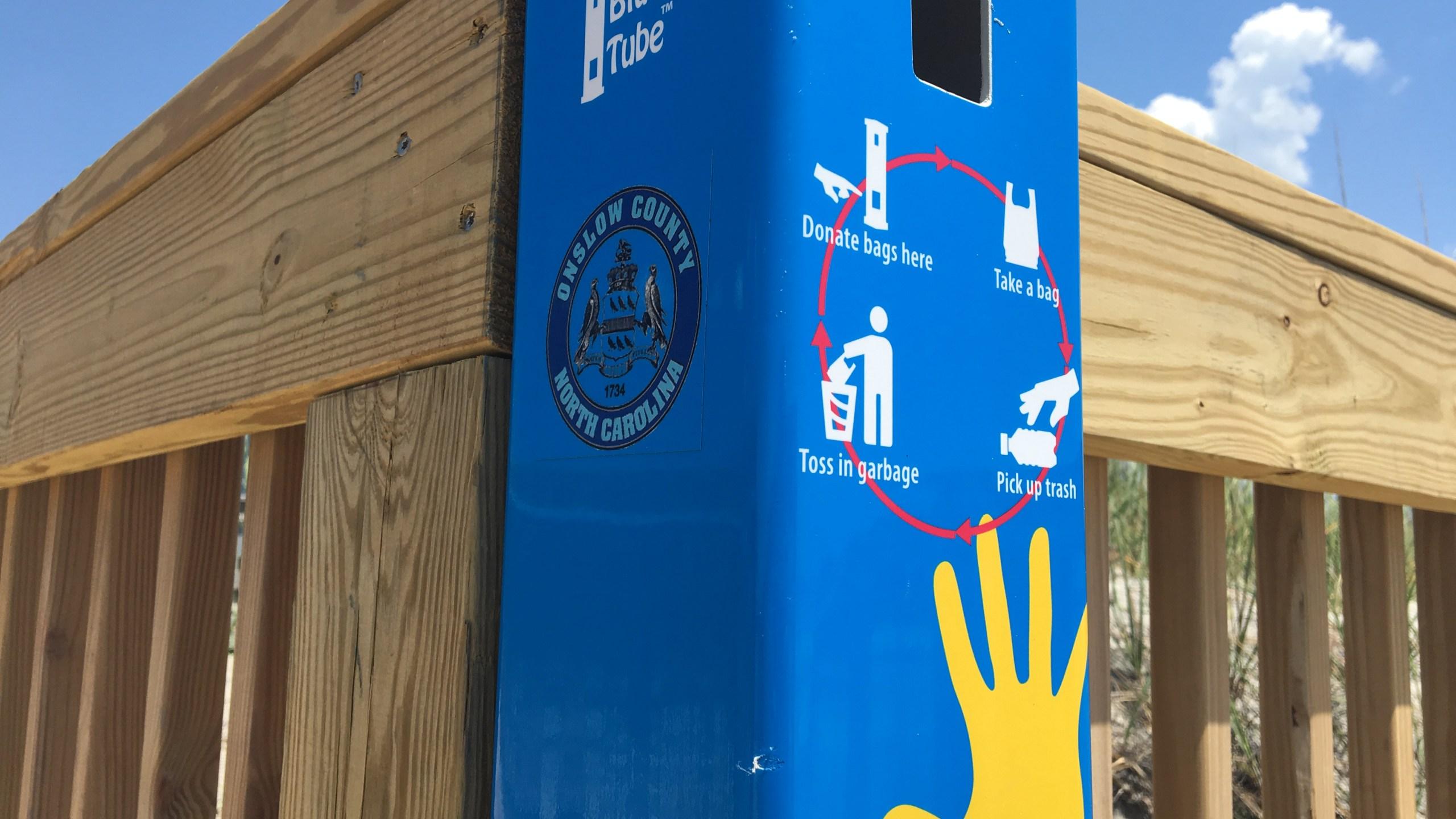 blue tube_414744