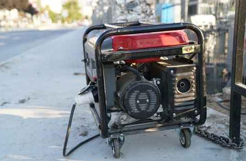 generator_539667