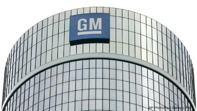 gm-general-motors-ap-photo_37785843_ver1.0_640_360_1546603158261.jpg