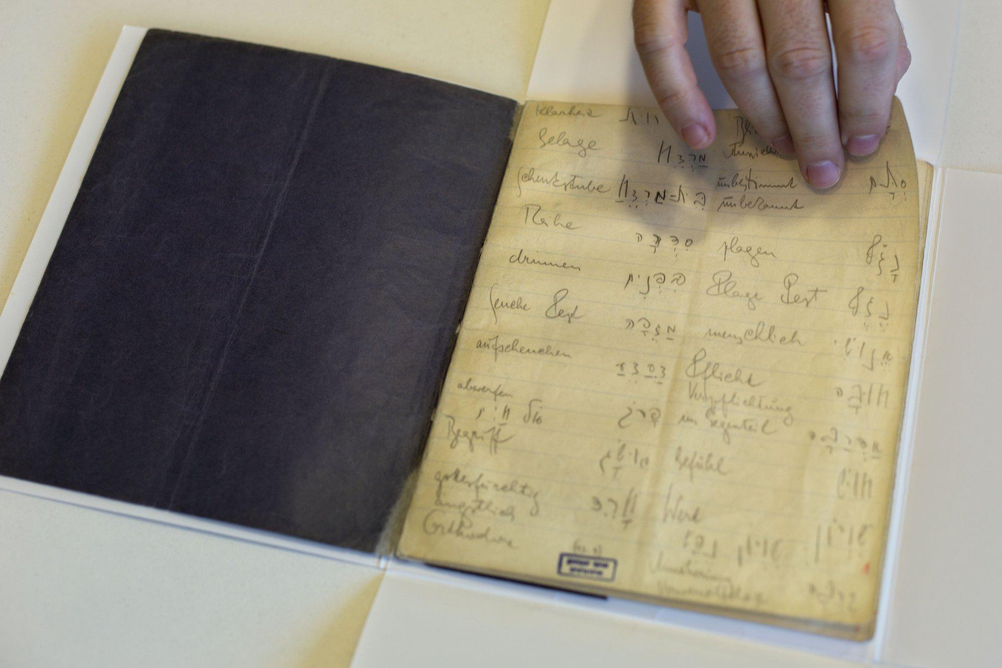 Franz Kafka Hebrew Notebook