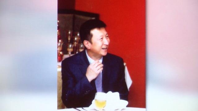 Kong Yung Lee