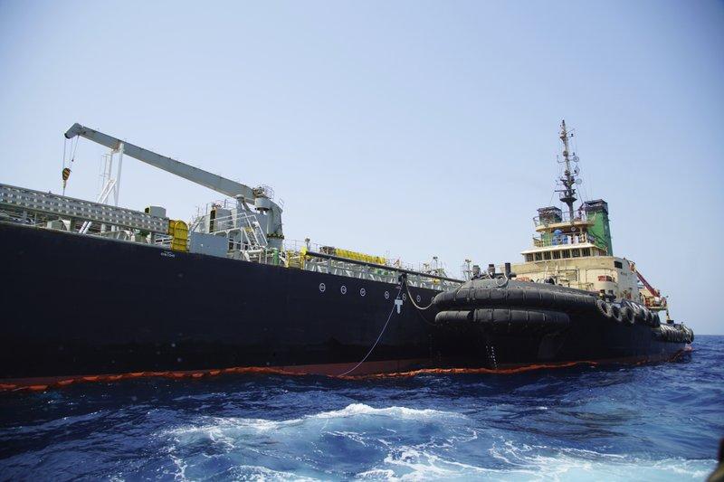 Oil Tanker Damaged by Mine 1