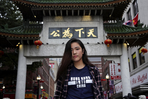 Frances Hui