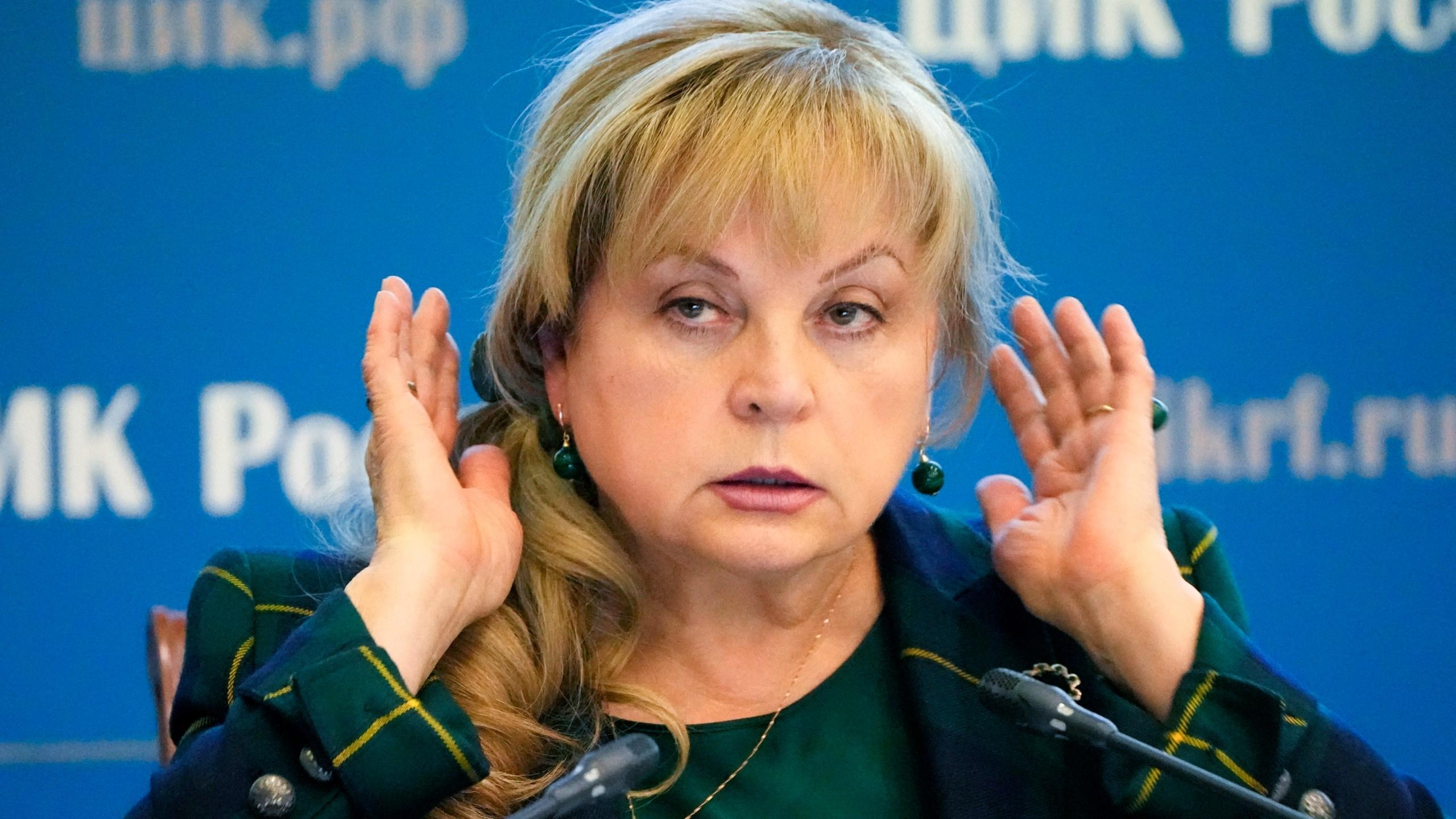 Ella Pamfilova